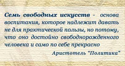 Наталья Лайдинен в журнале 7 искусств
