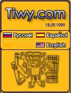 Статья Натальи Лайдинен о мексиканском штате Чьяпас на сайте TIWY.com