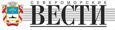 """Газета """"Свероморские вести"""" рассказывает о сборнике """"Шрамы на сердце"""""""