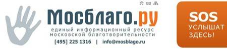 """Наталья Лайдинен в своей статье рассказывает о фонде """"Подари жизнь"""""""